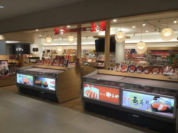 国内線新店舗 (4)
